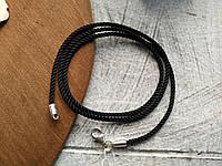 Шнурок на шею из крученого шелка