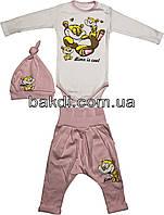 Детский тёплый костюм с начёсом рост 68 3-6 мес интерлок розовый костюмчик на девочку комплект для новорожденных малышей Р995