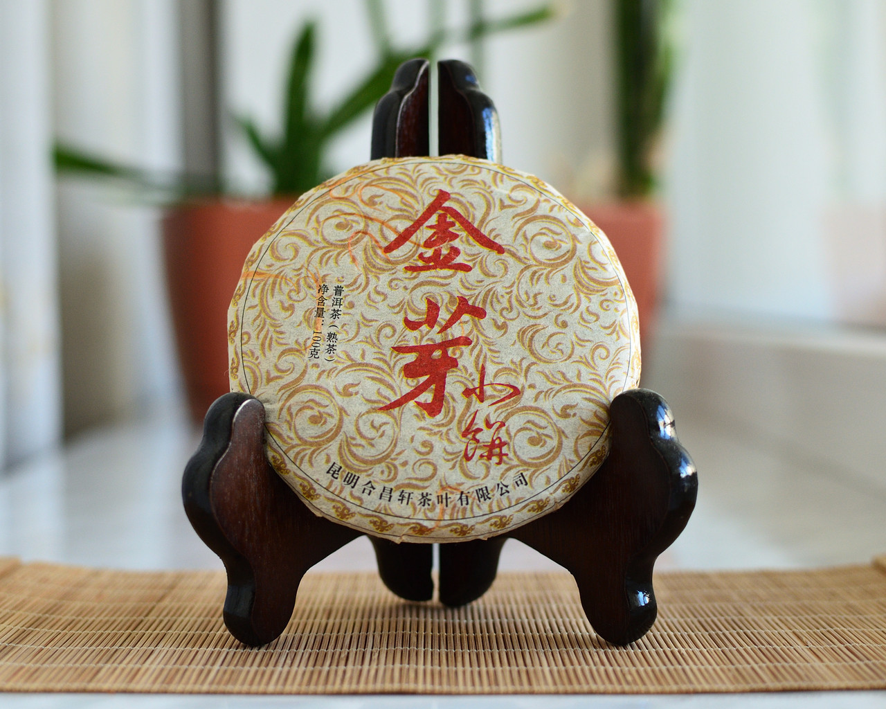 Чай Шу Пуэр Золотые почки 100 гр