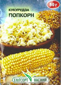 Семена кукурузы Попкорн 50 г
