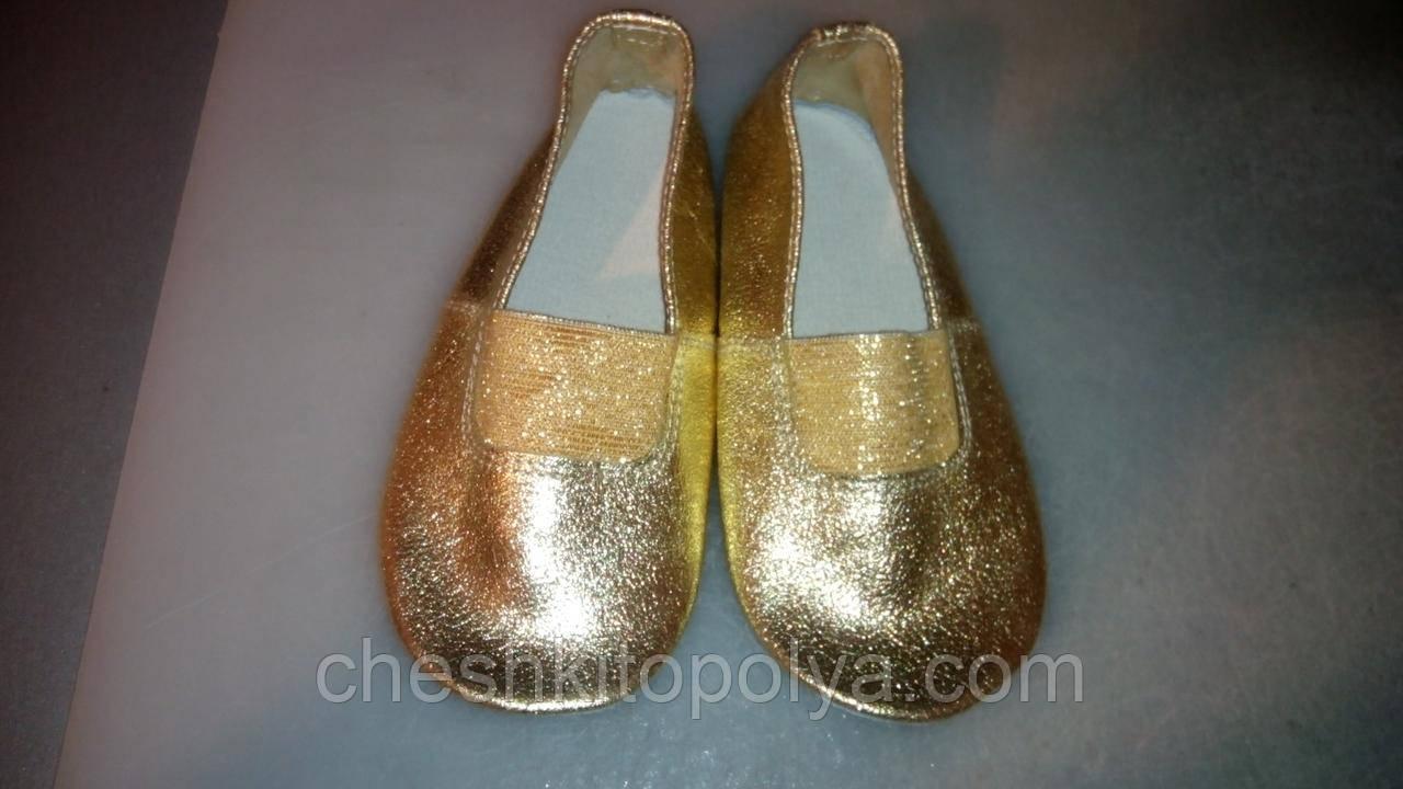 c98e5536 Чешки кожаные золотые с золотистой резинкой, цена 140 грн., купить в ...