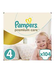 Подгузники Pampers Premium Care 4  104 шт