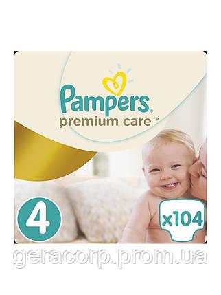 Подгузники Pampers Premium Care 4  104 шт, фото 2