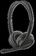 Наушники с микрофоном Trust Mauro Headset Black,  USB, гарнитура