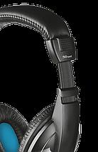 Наушники с микрофоном Trust Quasar Headset for PC and laptop Black (21661), гарнитура, фото 3