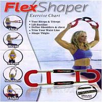 Тренажер для всего тела Flex Shaper(флэкс шейпер)