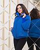 Жіноча весняна куртка з високим теплим коміром і довгими манжетами з в'язки, фото 5