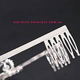 Диадема,  корона под серебро, тиара, высота 6 см., фото 2