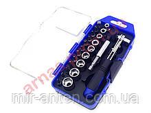 Набір інструментів Jinfeng JF-90262