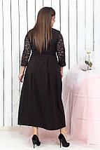 """Нарядное комбинированное платье-рубашка """"Georgie"""" с кружевом (большие размеры), фото 2"""