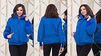 Женская весенняя куртка с высоким теплым воротом и длинными манжетами из вязки