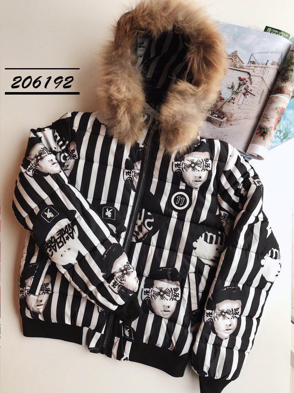 Стильная демисезонная куртка короткая подростковая черная.