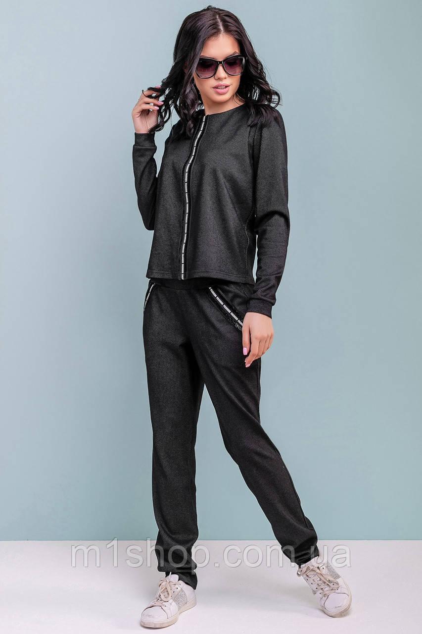 Женский черный прогулочный костюм (3199 svt)