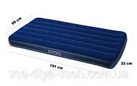 Надувной матрас Intex, 68757 велюровый односпальный (191*99*22)