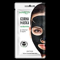 Маска-патч для обличчя Marion Spa з активованим вугіллям 1 шт. (4116024)