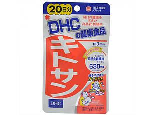 DHC хитозан из краба для похудения 60 табл на 20 дней