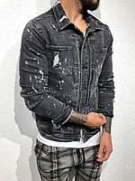 Мужской джинсовый пиджак серый рваный