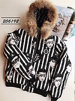 Стильная демисезонная куртка женская черная.
