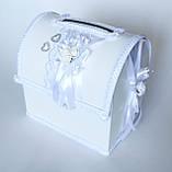 Свадебный сундучок, белый., фото 3