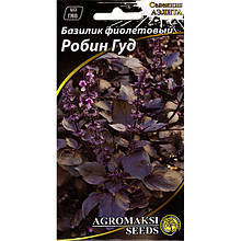 """Семена базилика """"Робин Гуд"""" (0,3 г) от Agromaksi seeds"""