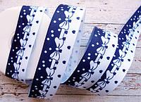 Стрічка репсова 25мм з візерунком №235 (темно-синій)