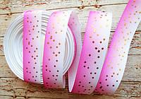 Стрічка репсова 25мм з візерунком №242 (біло-рожева+зірочки)