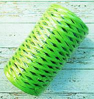 Рафія декоративна, 3мм, 50г., яскраво-зелена (7027-4)