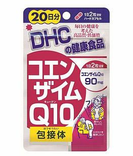 DHC Коэнзим Кофермент Q10 убихинон 40 капсул по 45 мг (90 мг на порцию), на 20 дней