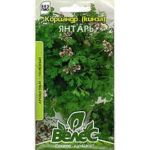 """Семена кориандра """"Янтарь"""" (4 г) от ТМ """"Велес"""""""