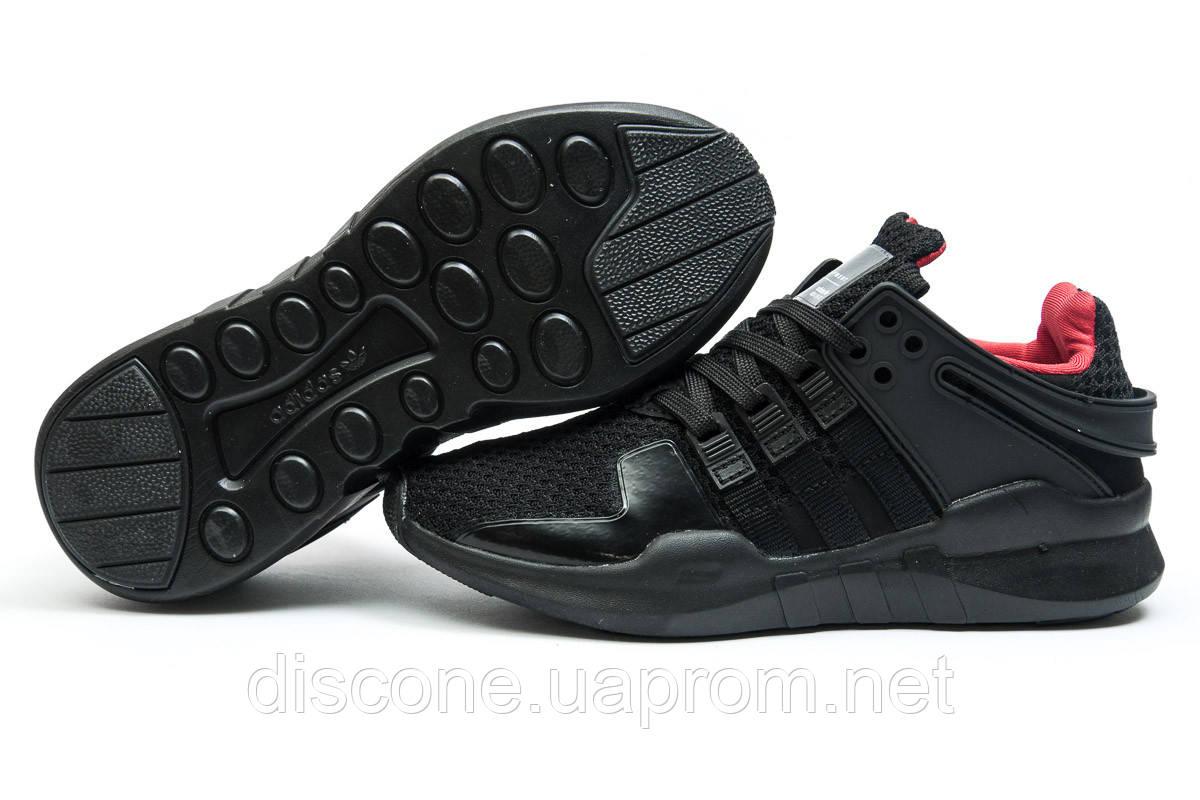Кроссовки женские ► Adidas  EQT RUG Guidance,  черные (Код: 11851) ► [  36 40  ] ✅Скидка 37%