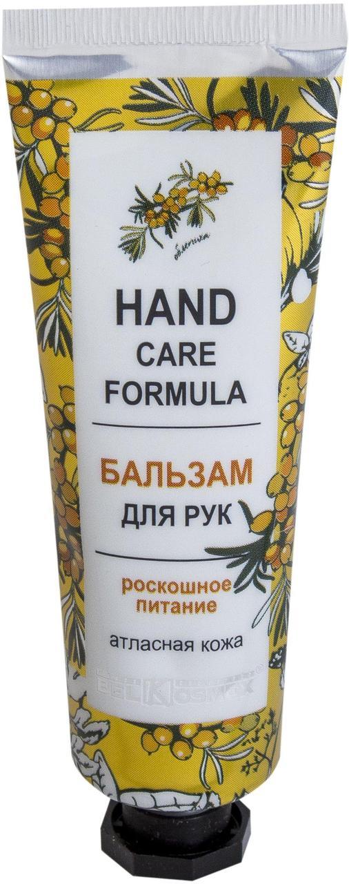 Бальзам для рук  роскошное питание  атласная кожа