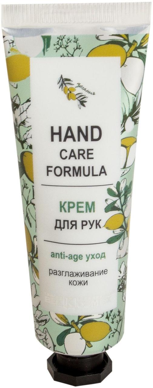 Крем для рук anti-age уход разглаживание кожи