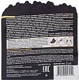 Маска для кожи вокруг глаз  совершенство кожи интенсивный лифтинг с экстрактом черного риса, фото 2