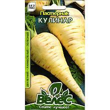 """Семена пастернака """"Кулинар"""" (1 г) от ТМ """"Велес"""""""