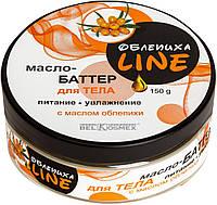 Масло-баттер для тела питание + увлажнение с маслом облепихи, фото 1