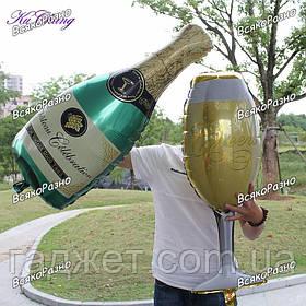 """Фольгированный воздушный шар """"Бутылка шампанского"""""""