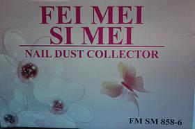 Вытяжка маникюрная с подсветкой Simei 858-6, фото 3
