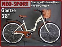 """Велосипед міський Goetz 28"""" 3 передачі Shimano + кошик +фари"""