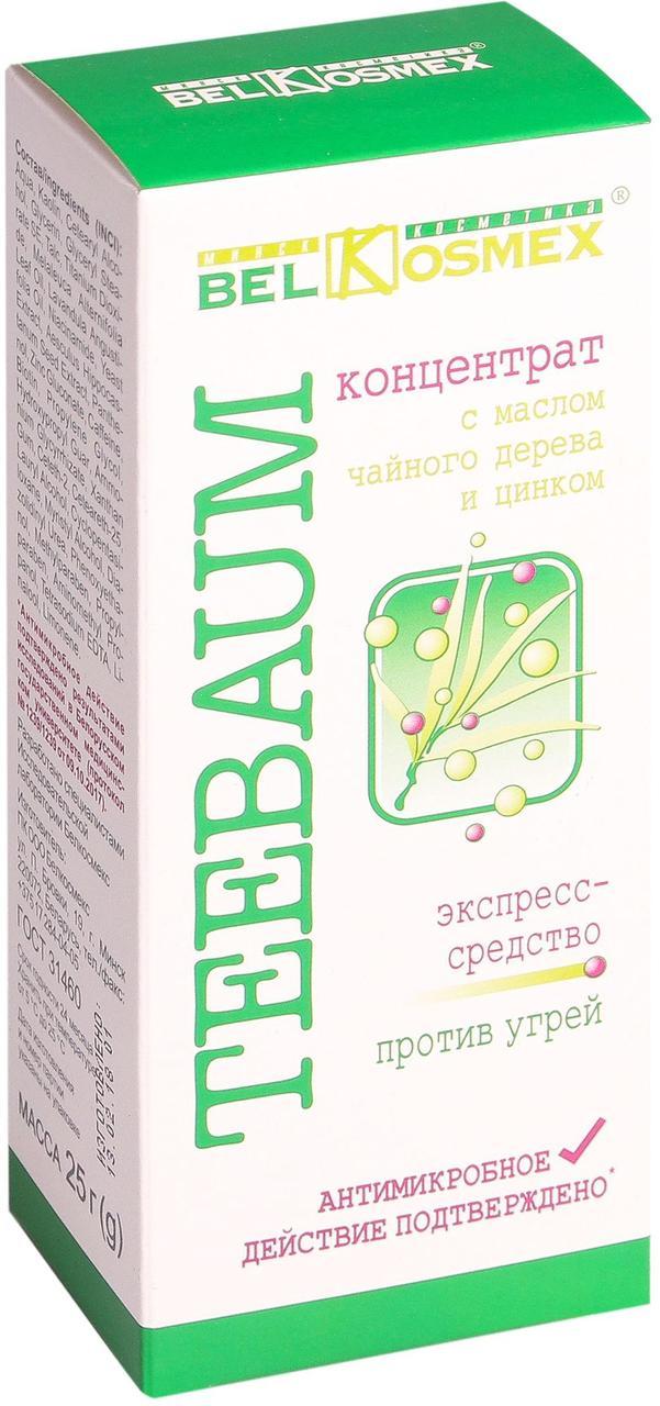 Концентрат с маслом чайного дерева и цинком экспресс-средство против угрей