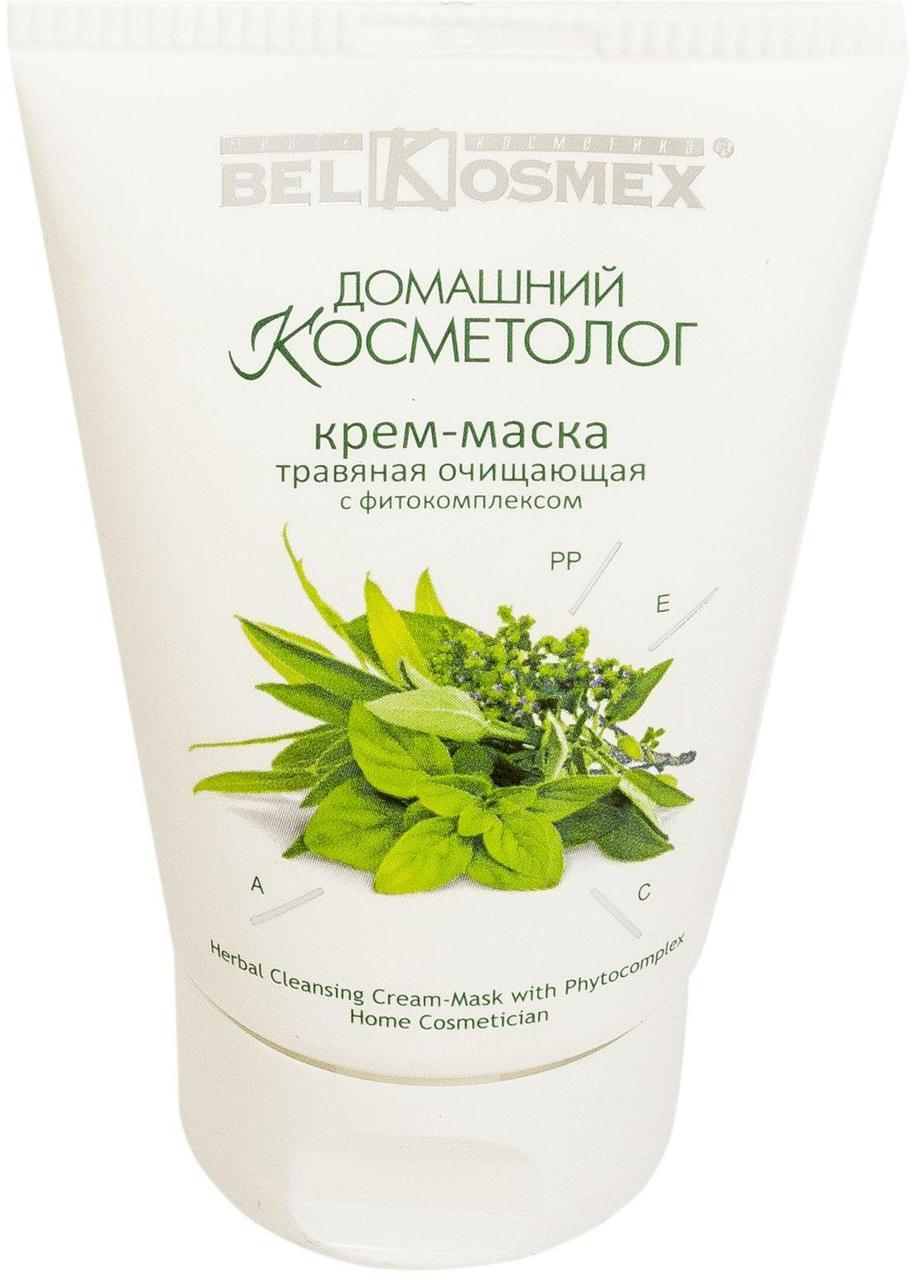 Крем-маска травяная очищающая с фитокомплексом