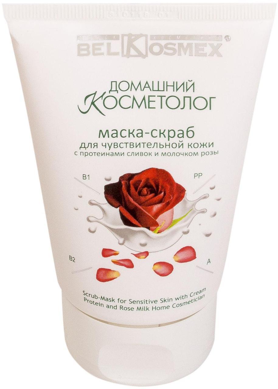Маска-скраб для чутливої шкіри c протеїнами вершків і молочком троянди