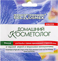 Маска для борьбы с тремя признаками старения кожи с черной икрой и морскими минералами