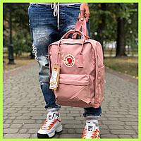 Рюкзак Fjallraven Kanken Classic Pink канкен классик розовый 16 литров ТОП ААА+ реплика