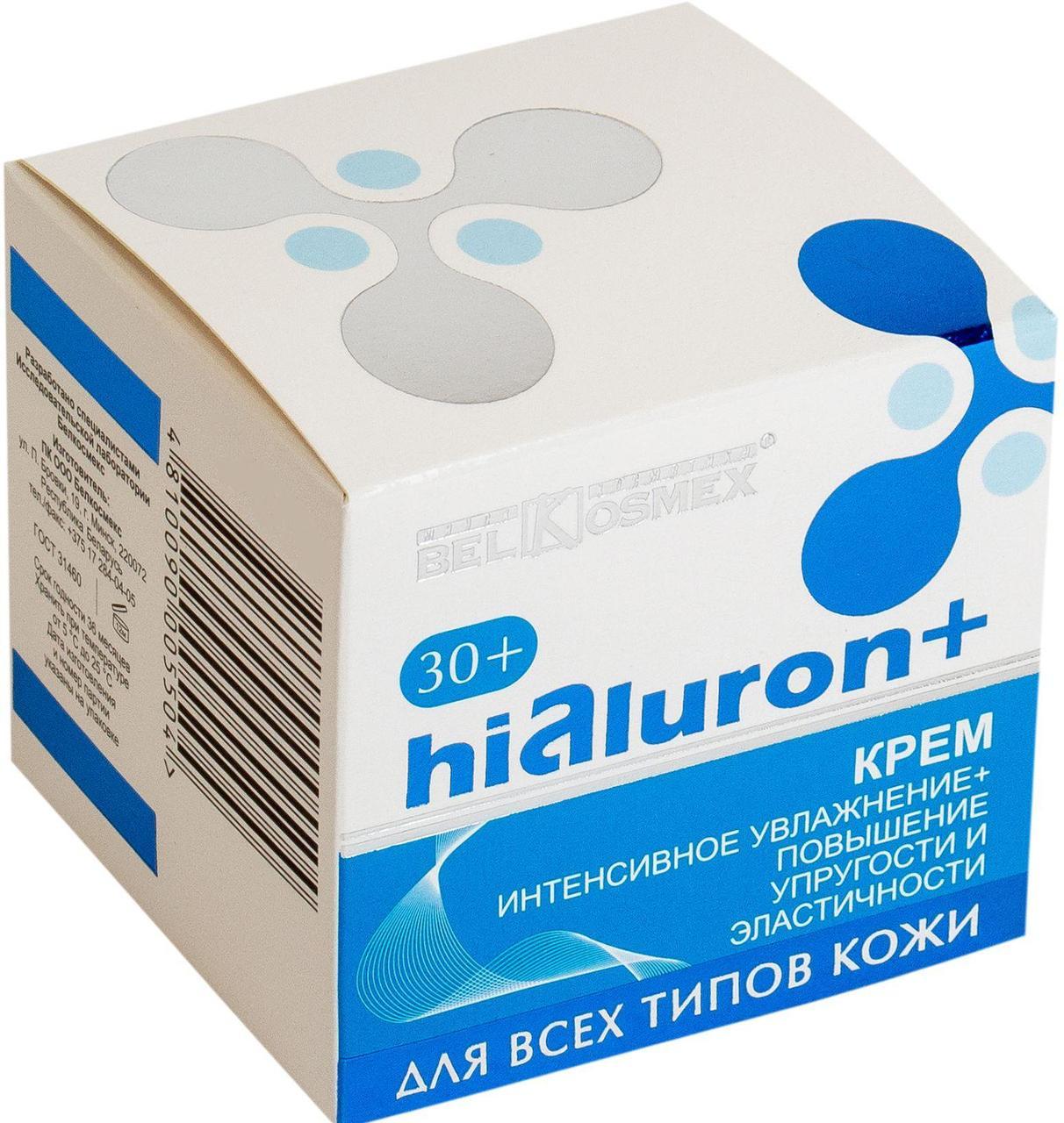 Крем интенсивное увлажнение + повышение упругости и эластичности 30+ для всех типов кожи