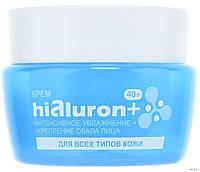 Крем интенсивное увлажнение + укрепление овала лица 40+ для всех типов кожи