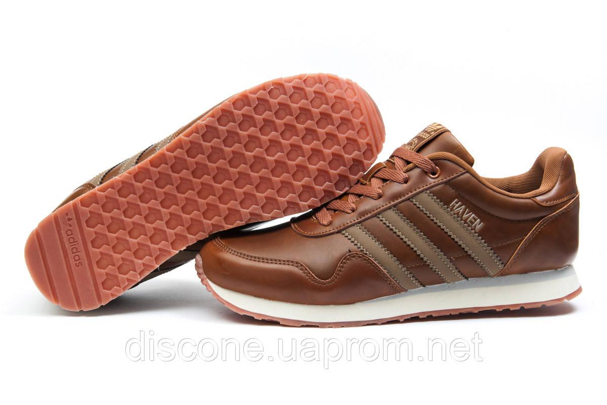 Кроссовки мужские 12013 ► Adidas  Haven, коричневые ✅Скидка 35% ► [ 44 46 ]