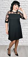 Практичное и стильное женское платье