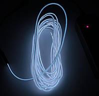 Холодный Неон Гибкая Неоновая Трубка Светящийся Шнур Светопровод 3м Комплект с Инвентором (Flex Neon White)