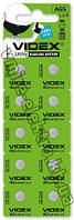 Батарейка Videx AG5 (LR754, LR48, 193, GP93A, 393, SR754W) 1,5v блистер 10 шт
