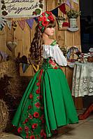 "Костюм украинский ""Ярославна"", р.134-146 (насыщено зеленого цвета), фото 1"